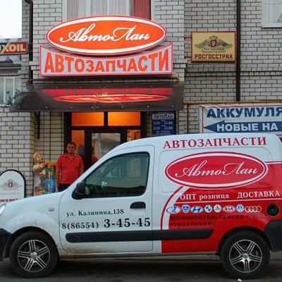 Открылся новый пункт выдачи по адресу г. Невинномысск ул. Калинина 138
