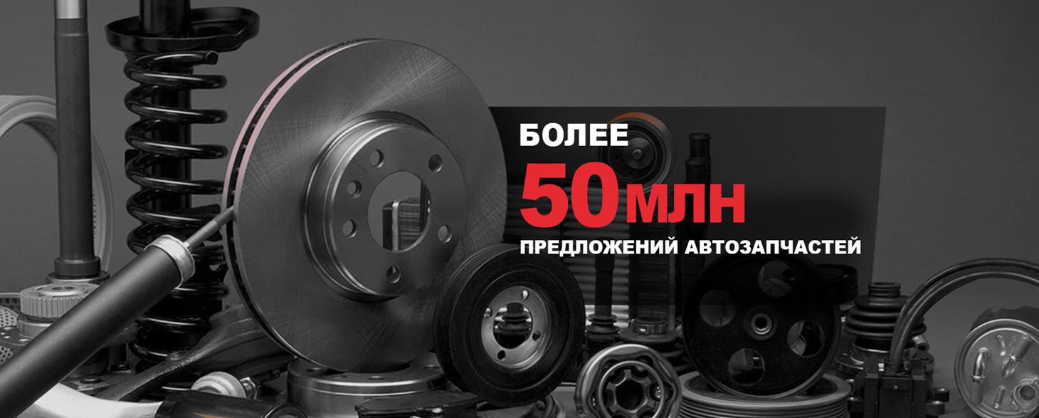 Интернет-магазин autovibor.ru