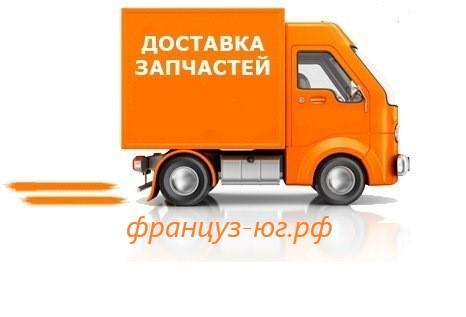 """Магазин """"Француз"""" продолжает работу в режиме онлайн с помощью бесконтактной доставки!"""